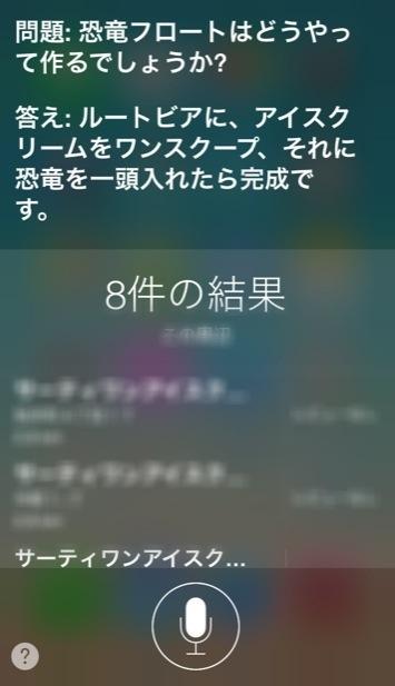 20131215-215619.jpg