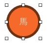 スクリーンショット 2014-02-26 16.30.43