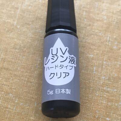 UVレジンの容器
