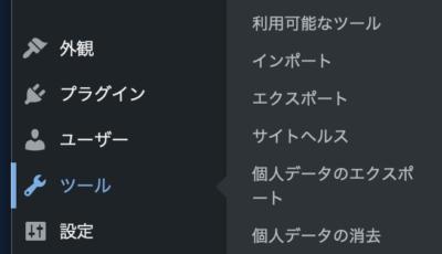 wp menu 1
